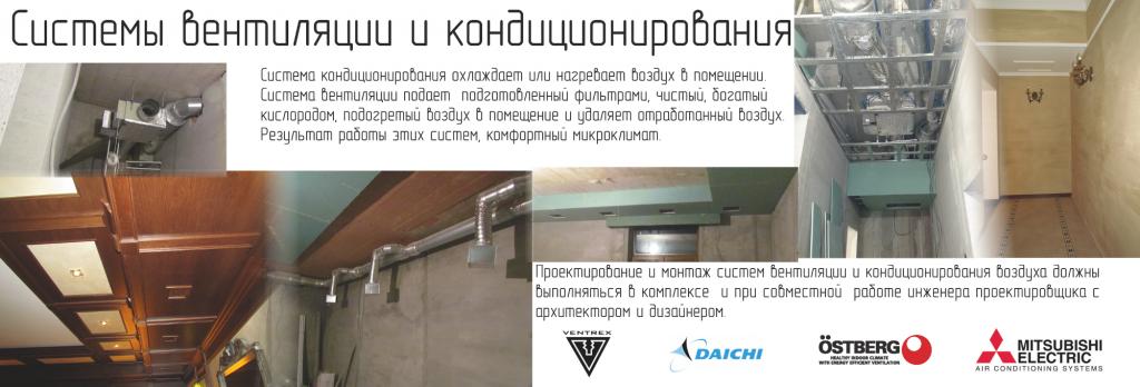 Профессиональная эксплуатация зданий и сооружений
